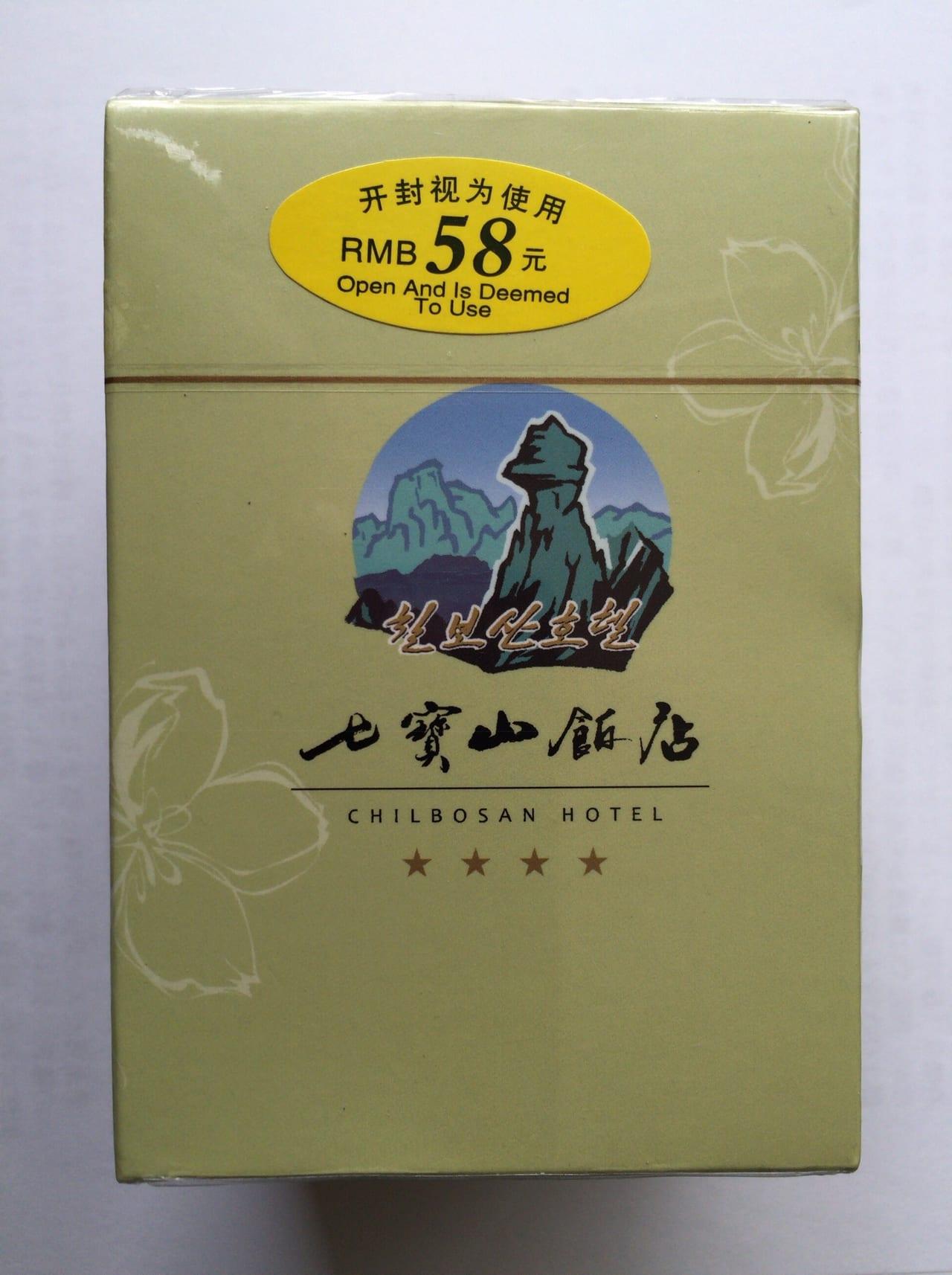 北朝鮮資本の七宝山ホテルのコンドームセット