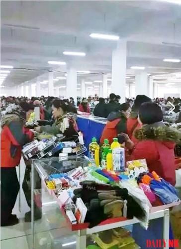 2018年11月末に撮影された羅津市場の内部(画像:デイリーNK内部情報筋)